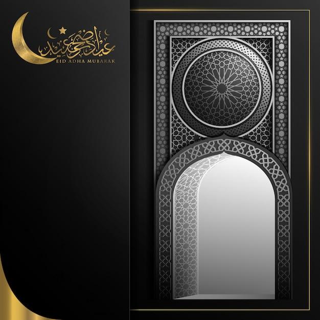 Eid adha mubarak mooi de deur moskee vectorontwerp van de groet Premium Vector