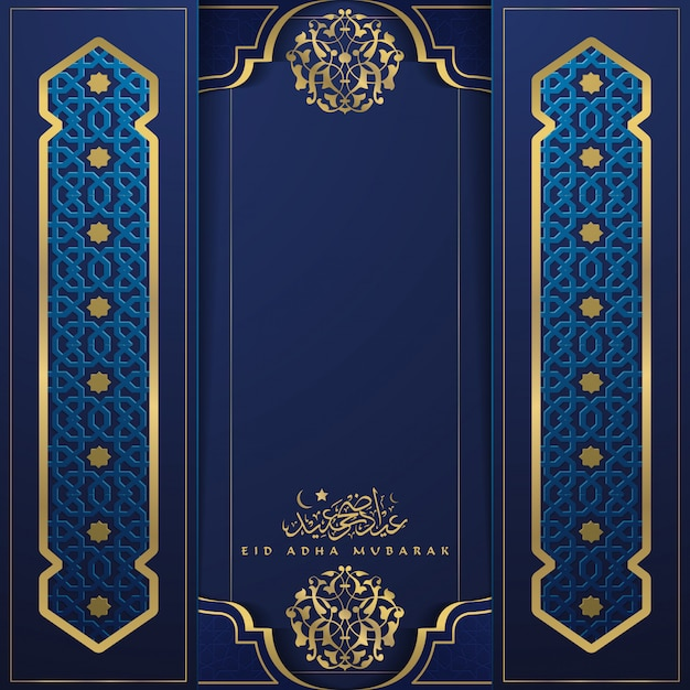 Eid adha mubarak prachtige arabische kalligrafie islamitische groet met marokko-patroon Premium Vector
