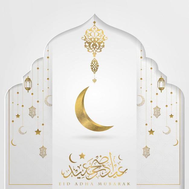 Eid adha mubarak prachtige papieren kunstkaart met gloeiende maansikkel Premium Vector