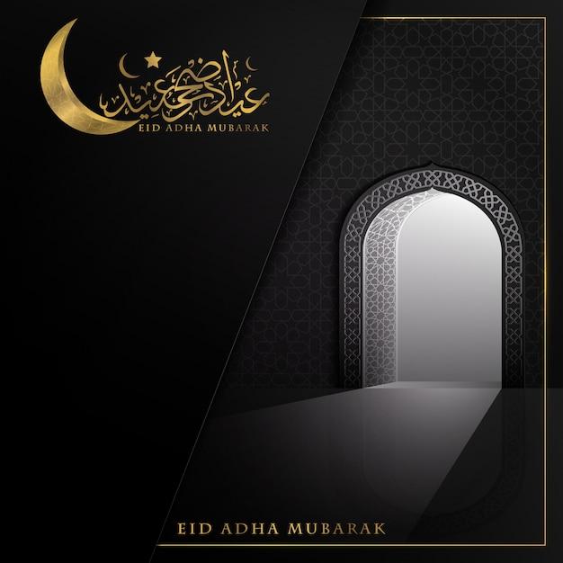 Eid adha mubarak wenskaart vector design met deur moskee, arabische kalligrafie Premium Vector