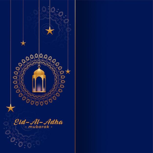 Eid al adha bakreed groet in gouden en blauwe kleuren Gratis Vector