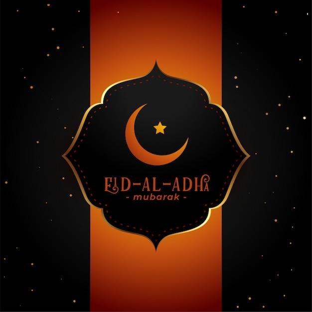 Eid al adha bakreed islamitische festivalachtergrond Gratis Vector