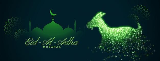 Eid al adha bakrid festival groene banner Gratis Vector