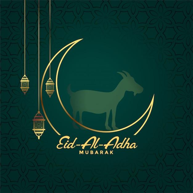 Eid al adha bakrid mubarak festival banner Gratis Vector