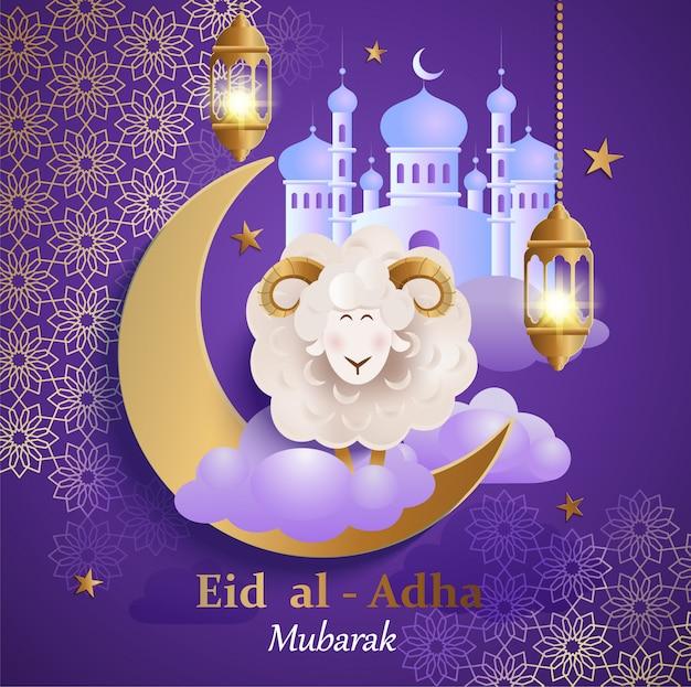 Eid al-adha-banner. vector. Premium Vector