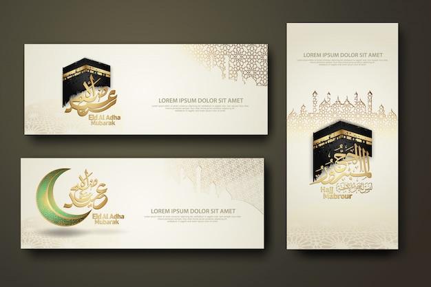 Eid al adha en hajj mabrour kalligrafie islamitische, sjabloon voor spandoek instellen Premium Vector