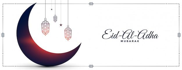 Eid al adha-festival wenst banner met maan en lampen Gratis Vector