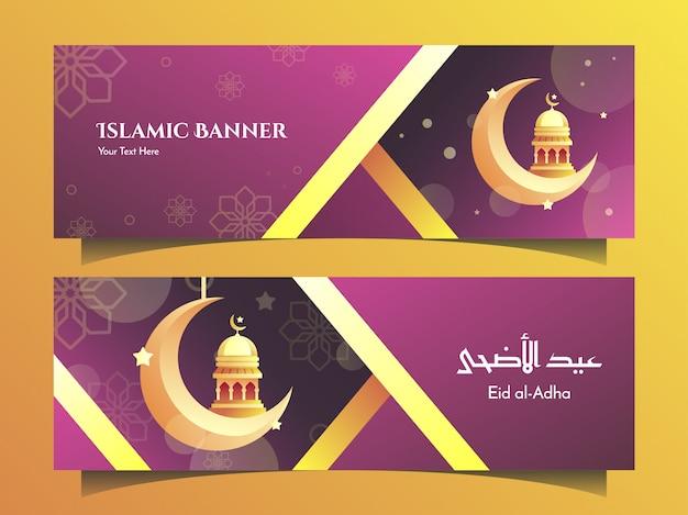 Eid al adha islamic banner Premium Vector