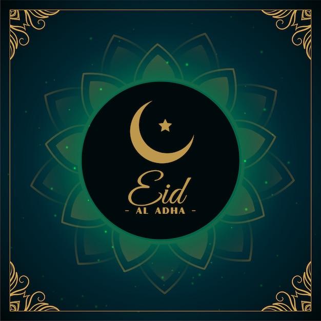 Eid al adha islamitische festivalvakantie Gratis Vector