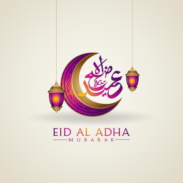 Eid al adha kalligrafie islamitische groet Premium Vector