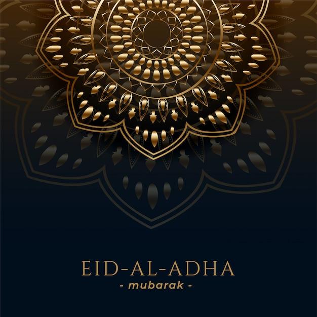 Eid al adha met islamitische stijl Gratis Vector