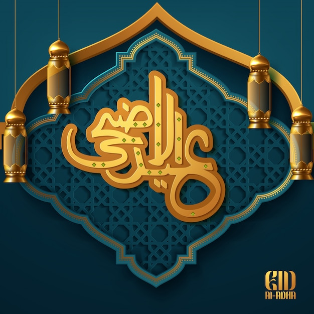 Eid al adha mubarak de viering van het achtergrondontwerp van het festival van de moslimgemeenschap. Premium Vector