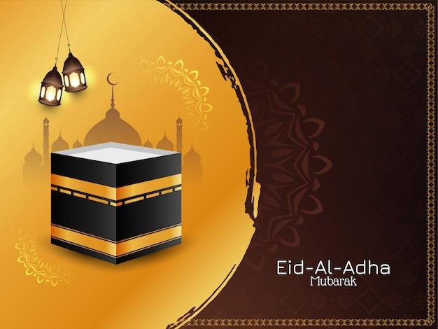 Eid al adha mubarak festival viering achtergrond Gratis Vector