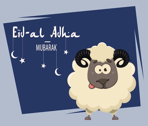 Eid al adha mubarak-groetkaart Premium Vector