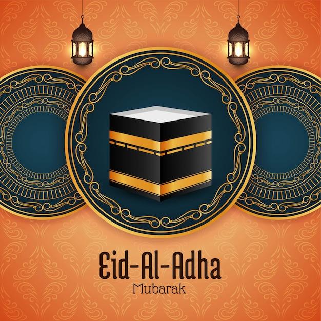 Eid al adha mubarak islamitische achtergrond Gratis Vector