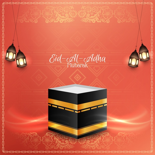 Eid al adha mubarak islamitische elegante achtergrond Premium Vector