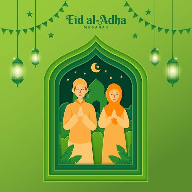 Eid al-adha wenskaart illustratie in papier gesneden stijl met cartoon moslim paar eid al-adha zegen Premium Vector