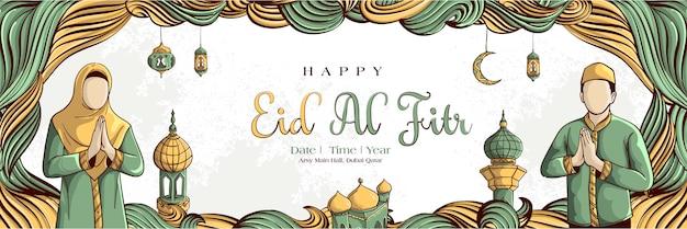 Eid al fitr-achtergrond met hand getrokken van moslimmensen en islamitische ramadan ornament op witte grunge achtergrond. Gratis Vector