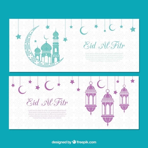 Eid al fitr banners Gratis Vector