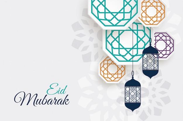 Eid festival decoratieve lampen met islamitisch design Gratis Vector