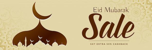 Eid festival verkoop bannerontwerp Gratis Vector