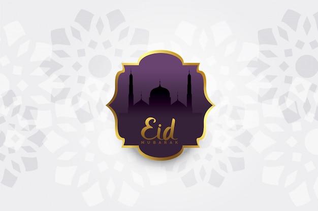 Eid-festival wenst begroetende mooie ontwerpachtergrond Gratis Vector