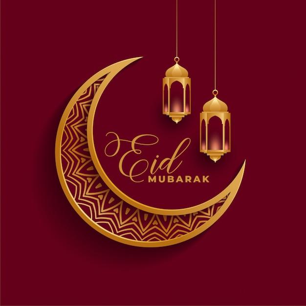 Eid mubarak 3d maan en lampen Gratis Vector
