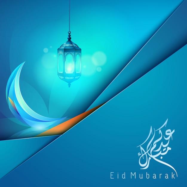 Eid mubarak-achtergrond met arabische lantaarn Premium Vector