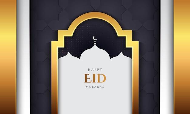 Eid mubarak achtergrond met luxe stijl Premium Vector