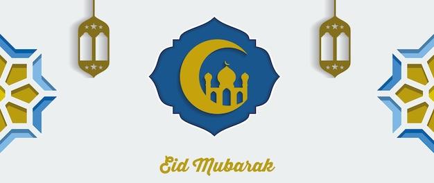 Eid mubarak banner Premium Vector