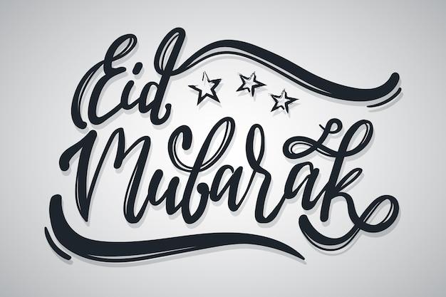 Eid mubarak belettering achtergrond Gratis Vector