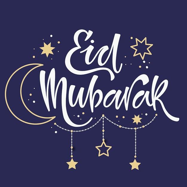 Eid mubarak belettering met hand getrokken maan en sterren Premium Vector
