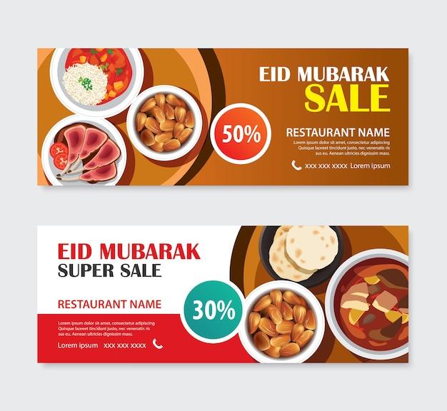 Eid mubarak-de bon van de verkoopbanner met voedselachtergrond Premium Vector