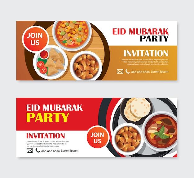 Eid mubarak-de groetkaart van partijuitnodigingen Premium Vector