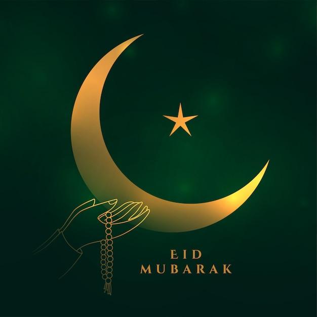 Eid mubarak dua gebed festival kaart ontwerp Gratis Vector