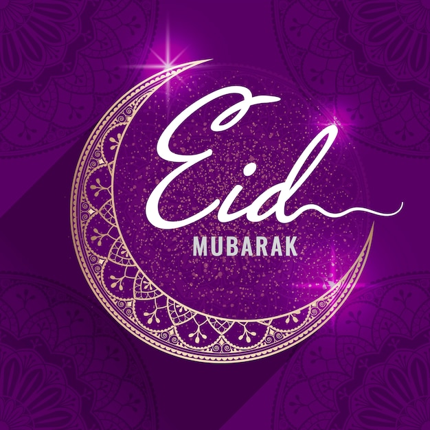 Eid mubarak feestelijke illustratie Gratis Vector