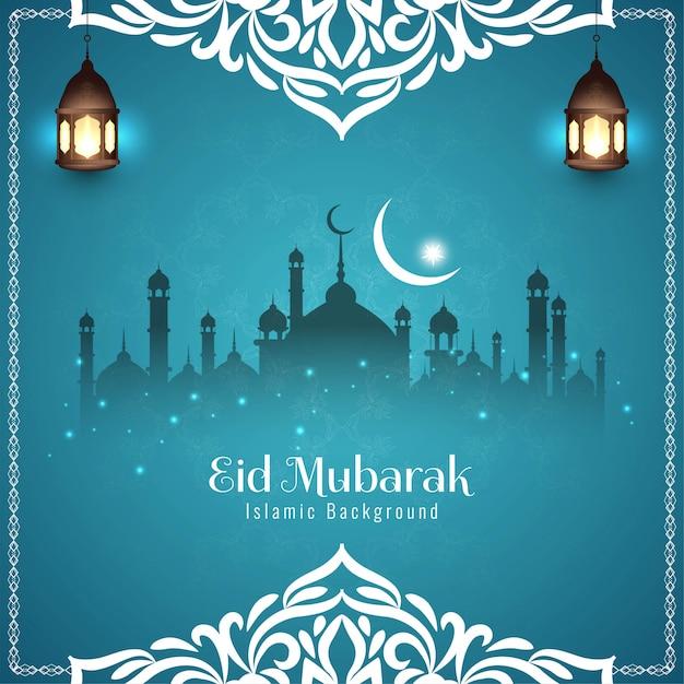 Eid mubarak festival groet blauw Gratis Vector