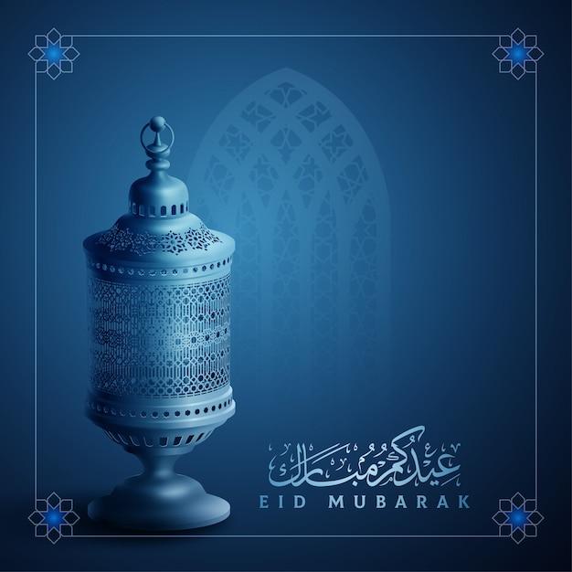 Eid mubarak (gezegend festival) islamitische sjabloon voor spandoek Premium Vector