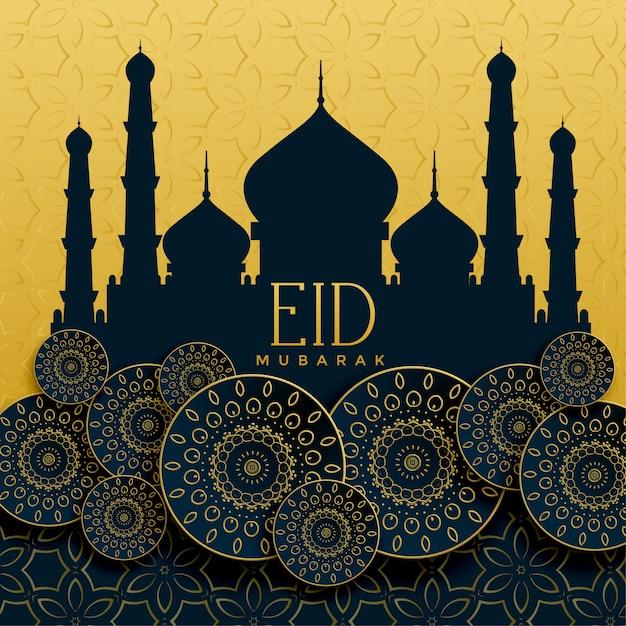 Eid mubarak gouden islamitische decoratieve achtergrond Gratis Vector