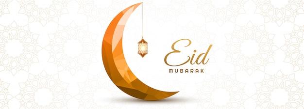 Eid mubarak groet banner Gratis Vector