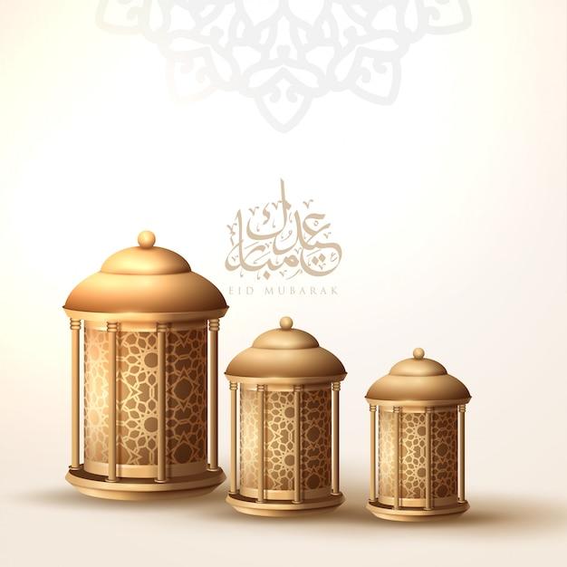 Eid mubarak islamitische groet ontwerp met arabische kalligrafie Premium Vector