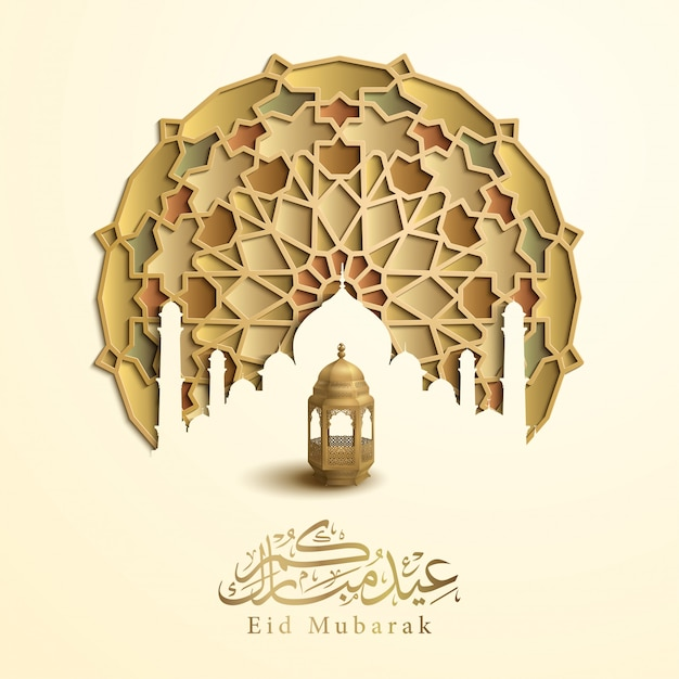 Eid mubarak islamitische wenskaart Premium Vector