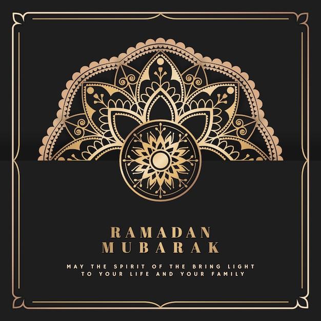 Eid mubarak-kaart met de achtergrond van het mandalapatroon Gratis Vector