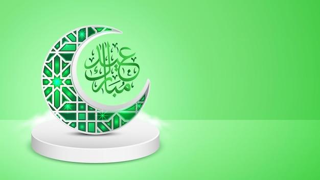 Eid mubarak-kalligrafie en groene halve maan op het podium Premium Vector