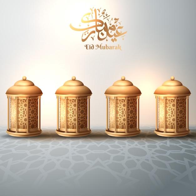 Eid mubarak-kalligrafie met glanzende gouden lantaarns Premium Vector
