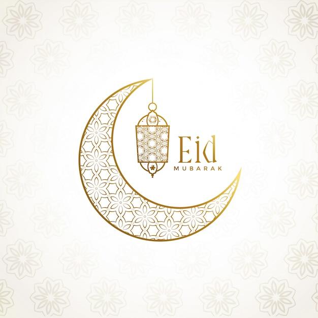 Eid mubarak maan en lamp decoratie achtergrond Gratis Vector