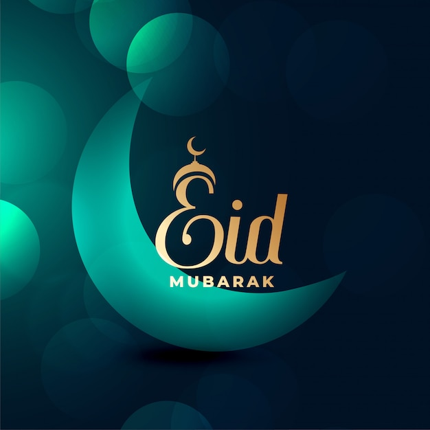 Eid mubarak-maan met lichteffect Gratis Vector