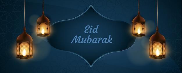 Eid mubarak met kaarsen en islamitische decoratie Premium Vector