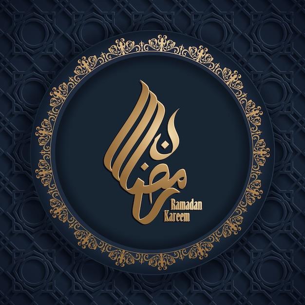 Eid mubarak ramadan illustratie Premium Vector