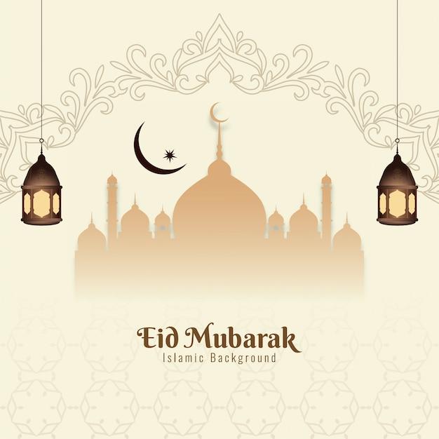 Eid mubarak religieuze festival islamitische achtergrond Gratis Vector